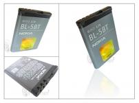 Nokia 2600 Classic 7510 Supernova gyári akkumulátor   Li Ion 870 mAh   BL 5BT (csomagolás nélküli) eladó
