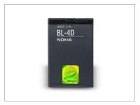 Nokia N97 mini E5 00 E7 00 gyári akkumulátor    Li Ion 1200 mAh   BL 4D (csomagolás nélküli) eladó