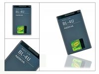 Nokia 3120 classic E66 6600 slide gyári akkumulátor   Li Ion 1000 mAh   BL 4U BL 4UL (csomagolás nélküli) eladó