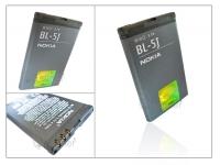 Nokia 5800 gyári akkumulátor BL 5J (csomagolás nélküli) eladó