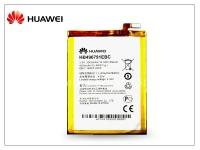 Huawei Ascend Mate Mate 2 gyári akkumulátor   Li polymer 3900 mAh   HB496791EBC (csomagolás nélküli) eladó