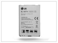 LG E980 Optimus G Pro gyári akkumulátor   Li ion 3140 mAh   BL 48TH (csomagolás nélküli) eladó