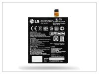 LG D821 Nexus 5 gyári akkumulátor   Li ion 2300 mAh   BL T9 (csomagolás nélküli) eladó