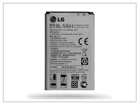 LG P710 Optimus L7 II P715 L7 II Dual gyári akkumulátor   Li ion 2460 mAh   BL 59JH (csomagolás nélküli) eladó