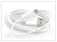 Samsung gyári micro USB adat  és töltőkábel   EP DG925UWE UWZ white (csomagolás nélküli) eladó