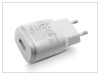 LG gyári USB hálózati töltő adapter   5V 1 8A   MCS 04ER white (csomagolás nélküli) eladó