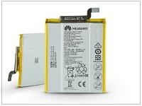 Huawei Mate S gyári akkumulátor   Li polymer 2700 mAh   HB436178EBW (ECO csomagolás) eladó