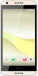 HTC Desire 650 16Gb Fehér eladó