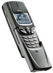 Nokia 8890 eladó
